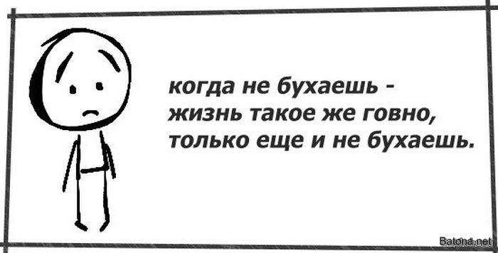 Підбірка коміксів і приколів №70 (30 картинок)