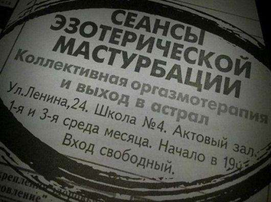 Шедевральні написи і оголошення (86 фото)