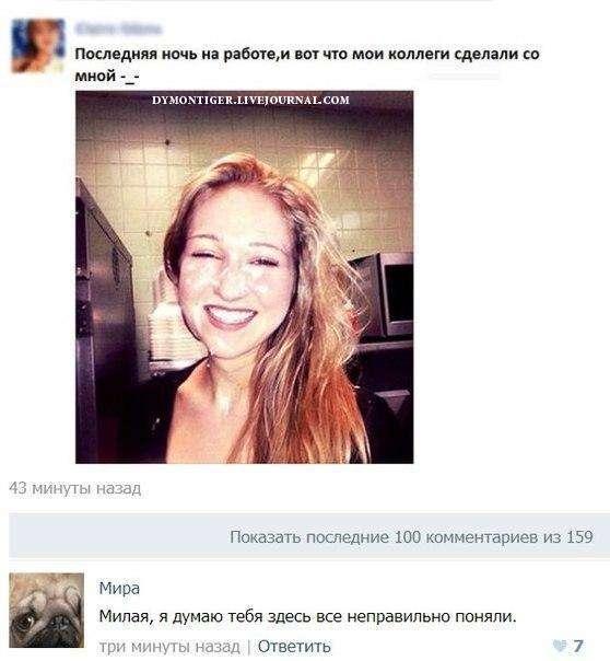 Смішні коментарі із соціальних мереж (40 фото)