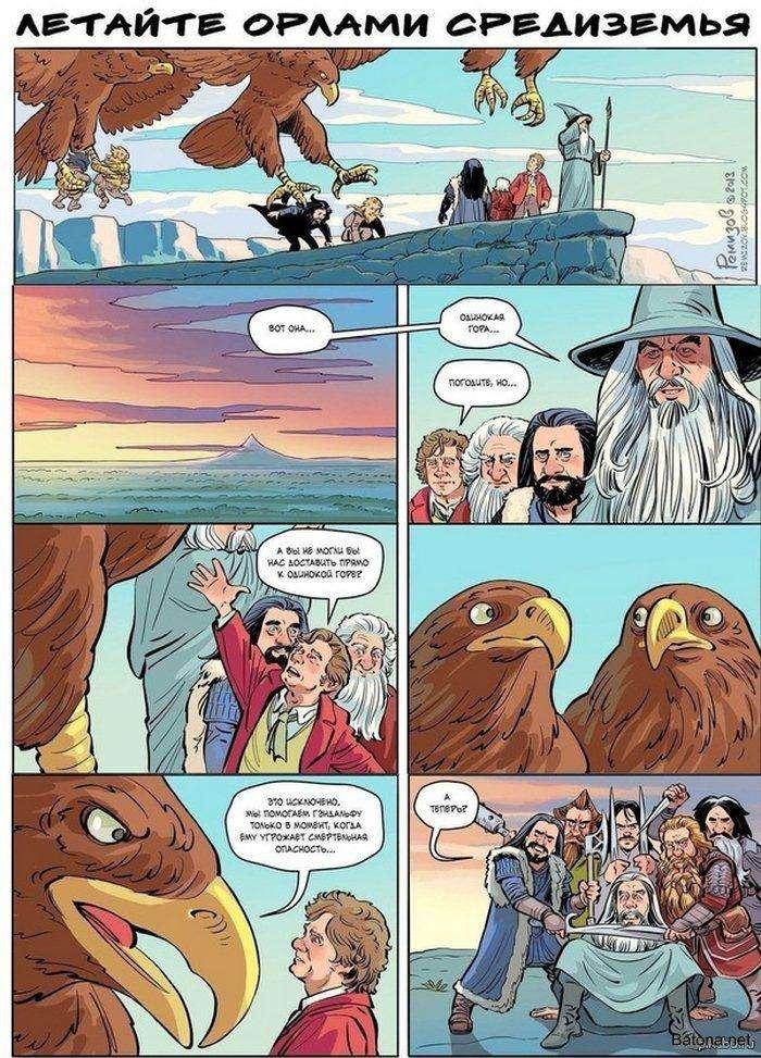Підбірка коміксів і приколів №72 (45 картинок)