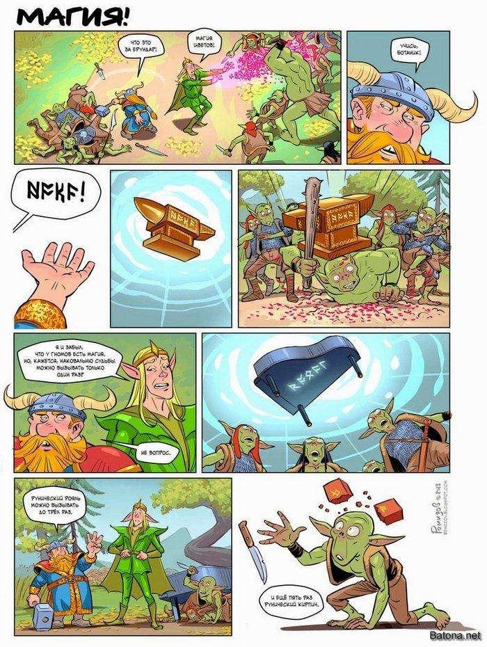 Підбірка коміксів і приколів №73 (45 картинок)