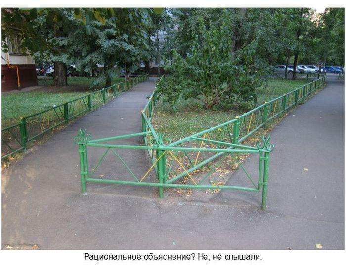 ЖКГ-креатив у дворах нашої країни (25 фото)