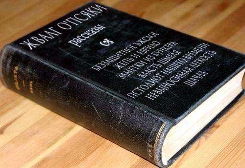 Смішні назви книг, які не існують насправді (43 фото)