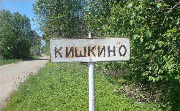 Смішні написи на знаках (26 фото)