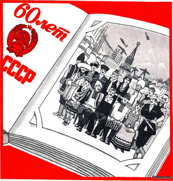 Підбірка коміксів і приколів №75 (40 картинок)