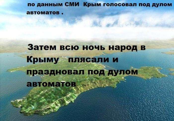 З гумором про Крим (40 фото)