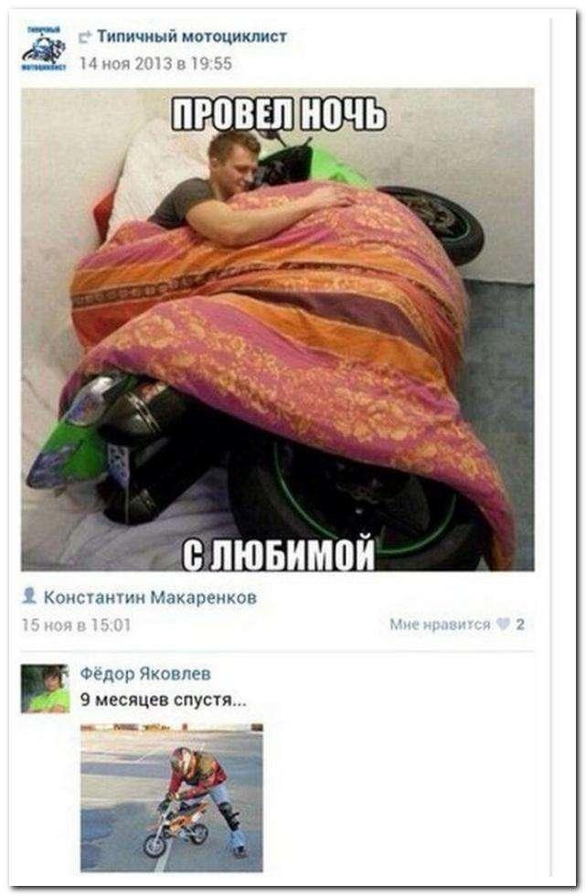 Смішні коментарі із соціальних мереж (24 фото)