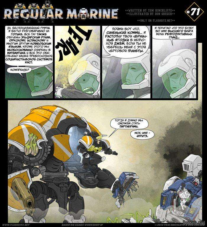 Підбірка коміксів і приколів №79 (30 картинок)