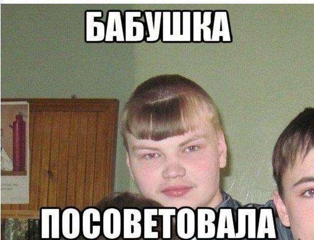 Хто така бабуся (44 фото)