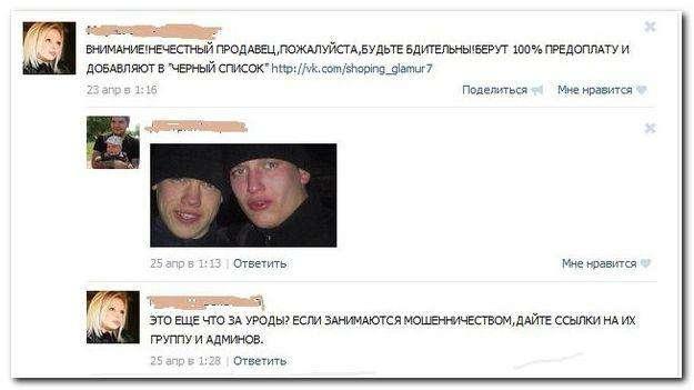 Смішні коментарі із соціальних мереж (36 фото)