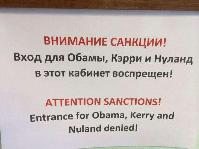 Колекція санкцій проти США (28 фото)
