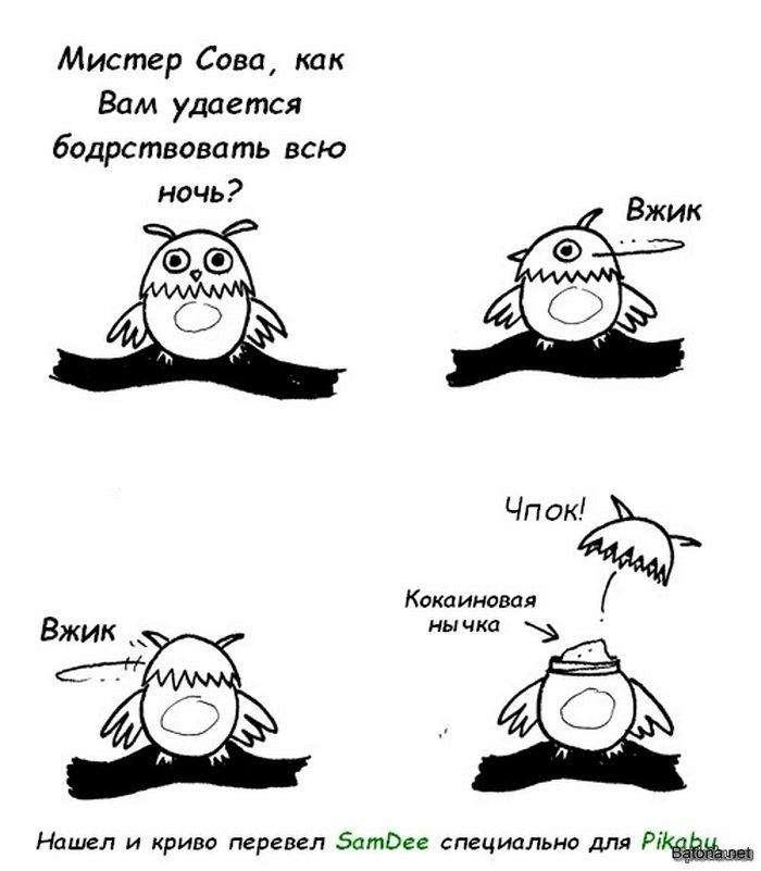 Підбірка коміксів і приколів №84 (45 картинок)
