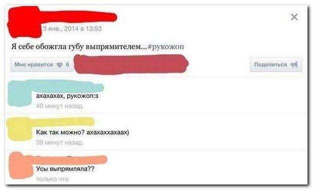 Смішні коментарі із соціальних мереж (37 фото)