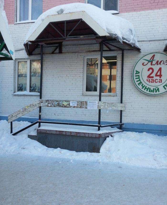 Тільки в Росії (24 фото)
