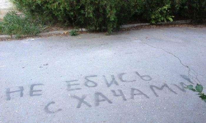 Написи на асфальті (35 фото)