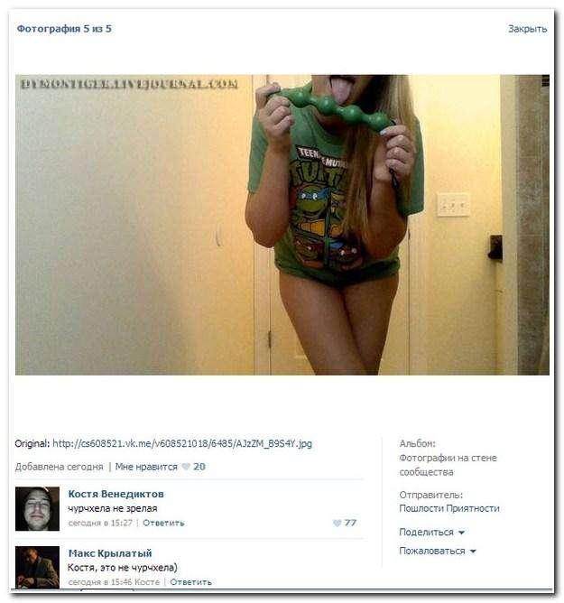 Смішні коментарі із соціальних мереж (34 фото)