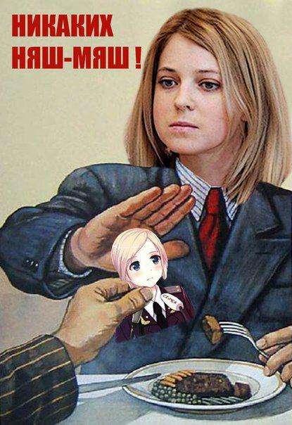 І знову про прокурора Криму (22 фото)