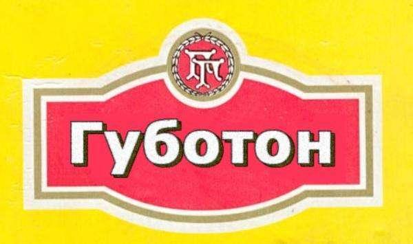 Дослівний переклад відомих брендів (27 фото)