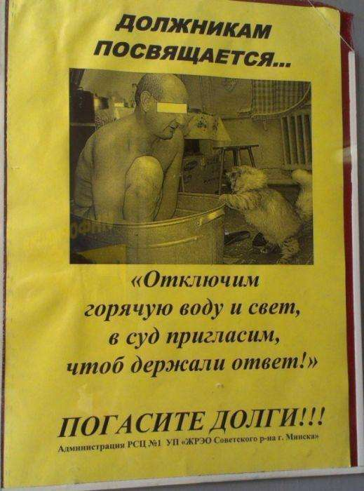 Тільки в Білорусії (25 фото)