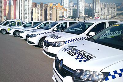 Такси онлайн – Быстрый выбор и заказ такси