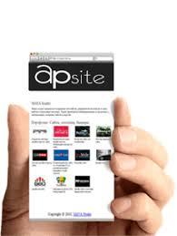Сайт візитка - Apsite, створити сайт візитку в Харкові (Україна)